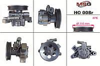 Насос ГУР HONDA CR-V 1995-2002 , HONDA Civic 1998-2003