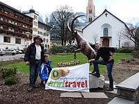 Горнолыжный тур в Австрию В Майрхофен  с 20 по 30 марта