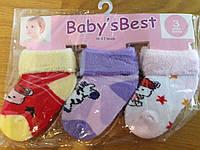 """Носочки для новорожденных """"Baby""""s best """""""