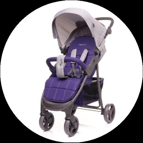 Детская прогулочная коляска с корзиной для игрушек 4Baby Rapid