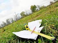Оформление права собственности на землю