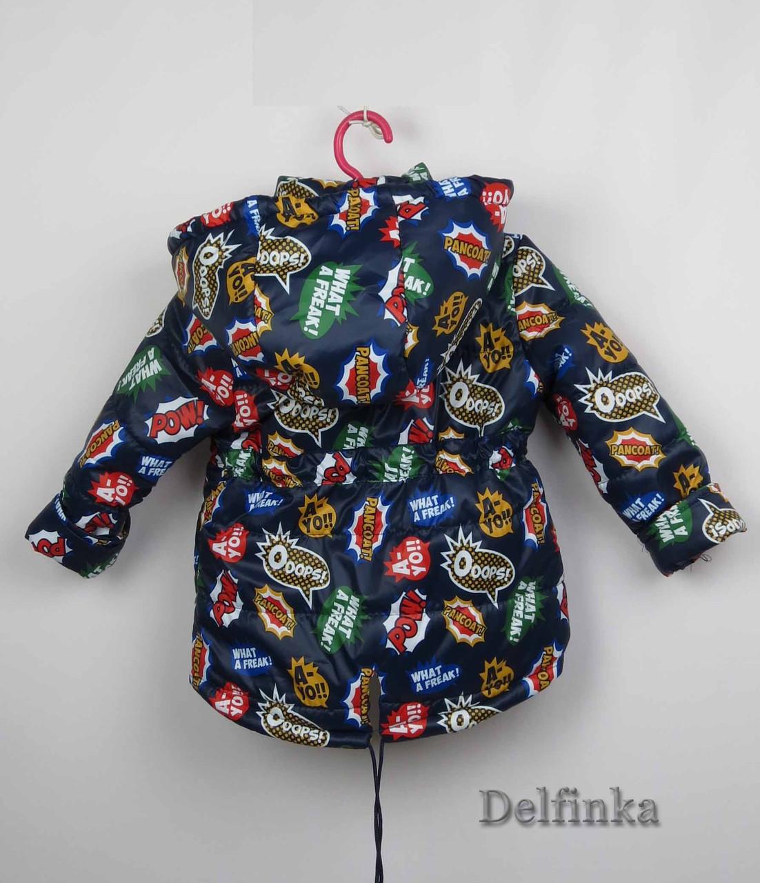 Куртка весна-осень,код 104, размеры рост 92 см - 110 см, размеры 2-5 лет, фото 2