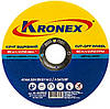 "Круг отрезной ""KRONEX"" по металлу 115 x 1.2 x 22.23 мм"