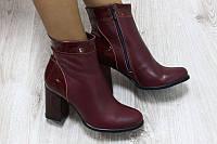 Ботиночки кожаные на каблуке демисезонные бордовые