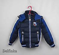 Куртка демисизонная теплая,код 7-38, размеры рост 92 см - 116 см, размеры 2 лет - 5 лет