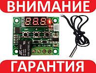Терморегулятор w1209 термостат термореле + выносной датчик