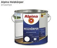 Краска Alpina Heizkörper для радиаторов отопления 0,75