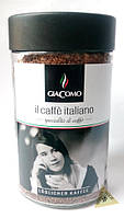 Giacomo il caffe italiano кофе растворимый 200g Германия