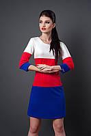 Красивое трикотажное платье. Размеры: 46, 48.