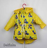 Куртка весна-осень код-2016 размеры 86 см-104 см размеры: 1,5 лет - 4 лет