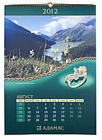 Календари 2018 г. перекидные настенные А2. 6 листов, 7 листов