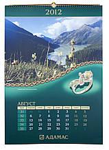 Календари 2021 г. перекидные настенные А2. 6 листов, 7 листов