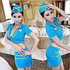 Костюм стюардессы, эротическое белье, ролевые игры, костюм ролевых игр стюардесса