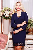 Женское темно-синее  платье  Бетти  42-50 размеры