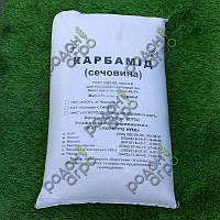 Карбамид (Мочевина) N-46%  25 кг, Киев Святошино