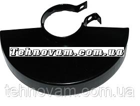 Защитный кожух болгарки 125, внутренний диаметр 40 мм