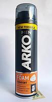 Пена для бритья Arko Comfort 200 мл
