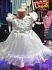 Белое детское бальное платье на 2 - 3 годика