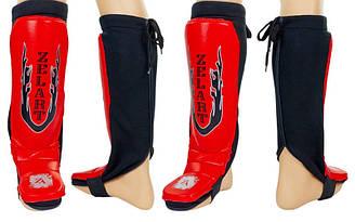 Защита для ног (голень+стопа) кожа ZELART