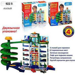 Детский гараж-парковка на 6 уровней для машинок (Гараж-922), фото 2