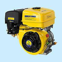 Двигатель бензиновый SADKO GE-270 (9.0 л.с.)