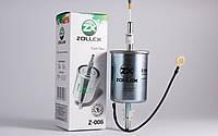 Фильтр топливный Ваз 2110 2111 2112 Ланос Сенс Aveo Lacetti (на защелках) ZOLLEX