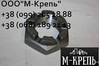 Гайка М22 нержавеющая прорезная и корончатая ГОСТ 5919-73, DIN 937