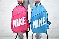 Городской рюкзак найк (Nike)