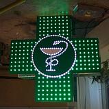 Светодиодный  аптечный крест., фото 3
