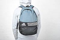 Повседневный рюкзак адидас (Adidas) реплика