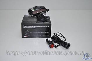 Видеорегистратор автомобильный SH616