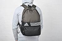 Повседневный рюкзак для мужчин адидас (Adidas)