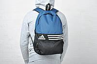 Рюкзак повседневный адидас (Adidas)