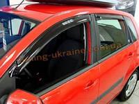 Дефлекторы боковых окон Sim для Ford Fiesta 2002-2008