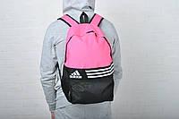Женский спортивный рюкзак адидас (Adidas)