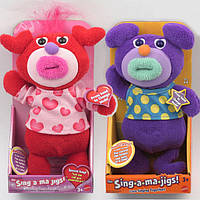 Sing-a-ma-jigs – поющая игрушка
