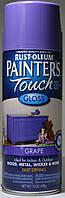 Эмаль универсальная алкидная RUST OLEUM Painter's Touch сиреневая глянцевая, спрей 0,340