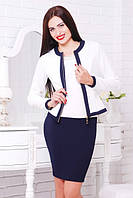 Офисное женское платье Ирис темно-синий+белый  42-50 размеры