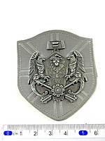 Нашивка герб грифоны , металлическая отделка , серая