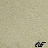 Вертикальные жалюзи Ткань Tiffany (Тифани) Ваниль 5105