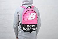 Повседневный городской рюкзак нью бэланс (New balance) реплика