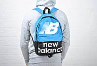 Рюкзак на каждый день нью баланс (New balance) реплика