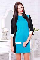 Трикотажное платье Соло  черный+бирюза+белый 42-50 размеры