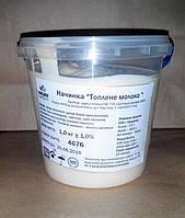 Начинка Топленное молоко - 1 кг, паста, нутелла