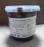 Начинка Кофейный ликер - 1 кг, наполнитель, нутелла