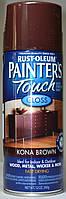 Эмаль универсальная алкидная RUST OLEUM Painter's Touch коричневая глянцевая, спрей 0,340