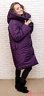Женское пальто-одеяло с капюшоном TM Airos