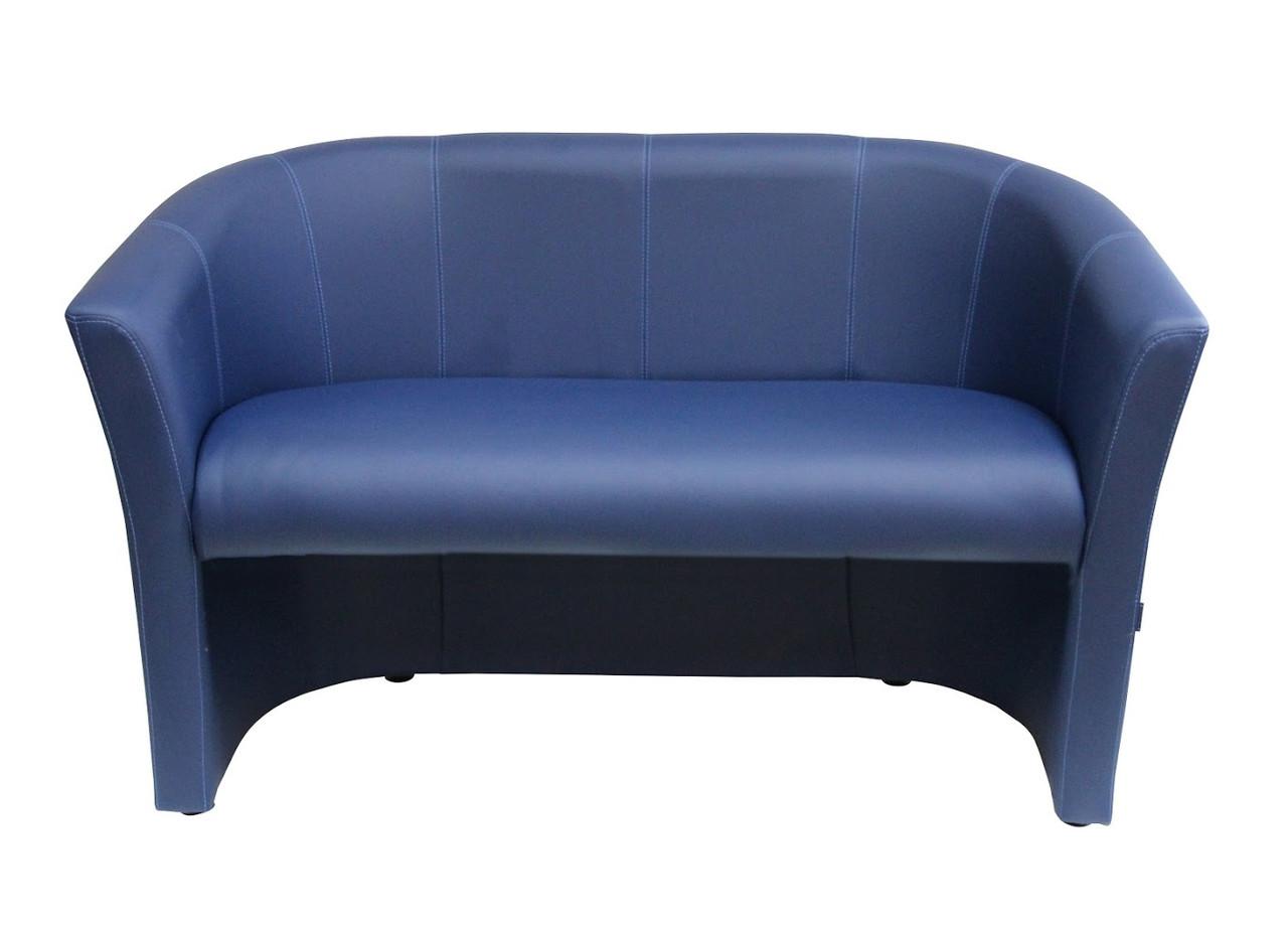 Диван Бум синий двухместный 130 см