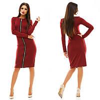 Женское платье на молнии ткань дайвинг цвет бордовый