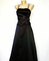 Платье вечернее макси Urban Girl Nites/США, 42/46
